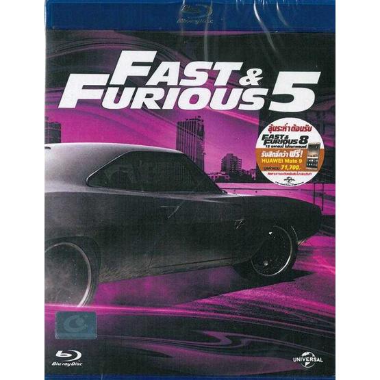 ซื้อ Fast & Furious Blu ray เร็ว แรงทะลุนรก 5 (ปกใหม่)