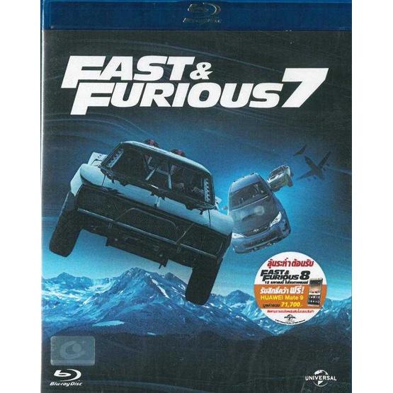 ซื้อ Fast & Furious Blu ray เร็ว...แรงทะลุนรก 7 (ปกใหม่)
