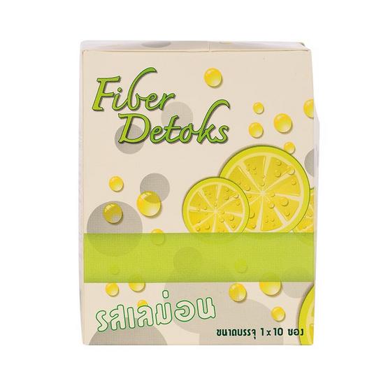 Fiber detoks (ไฟเบอร์ดีท็อกซ์) ชาเขียวไฟโต-ดีท็อกซ์ รสเลม่อน บรรจุ 10 ซอง
