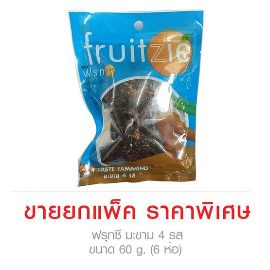 Fruitzie ฟรุทซี มะขาม 4 รส ขนาด 60 g. (6 ชิ้น)