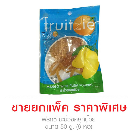 Fruitzie ฟรุทซี มะม่วงคลุกบ๊วย ขนาด 50 g. (6 ชิ้น)