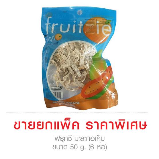 Fruitzie ฟรุทซี มะละกอเค็ม ขนาด 50 g. (6 ชิ้น)