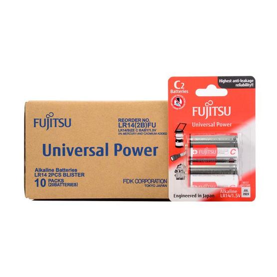 Fujitsu ถ่านอัลคาไลน์ Universal รุ่น LR14(2B)FU Size C Box 2x10