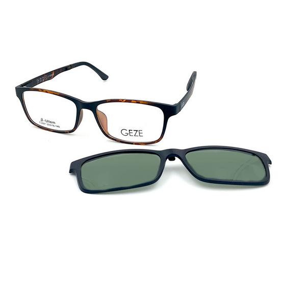 GEZE กรอบแว่นสายตา รุ่น TJ007-C4 พร้อม Clip-On เลนส์ Polarized