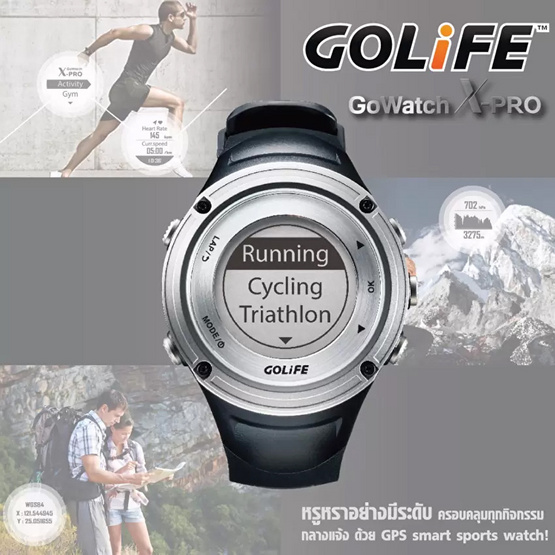 GOLiFE GoWatch สมาร์ทวอทช์ Xpro GPS Sport Watch Silver