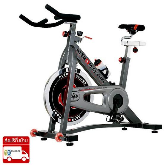G Sport จักรยานนั่งปั่น รุ่น AM-SP0709 Spin Bike