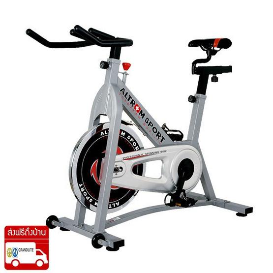 G Sport จักรยานนั่งปั่น รุ่น AM-SP0803-2 Spin Bike