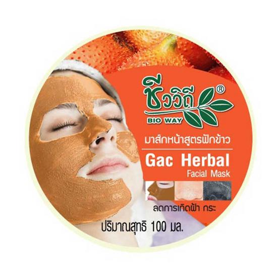 รีวิว !! Gac facial mask 100 g - ชีววิถี, ผลิตภัณฑ์ความงาม
