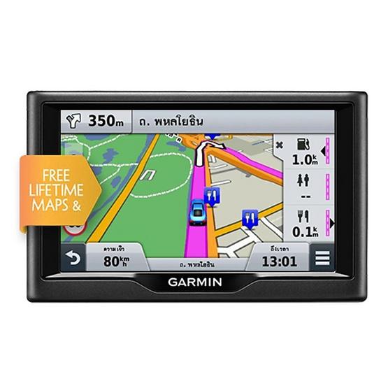 Garmin อุปกรณ์นำทาง GPS ติดรถยนต์ รุ่น Nuvi 57LM
