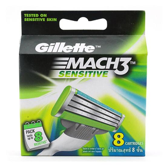 Gilette Mach 3 Sensitive 8 Cartridges