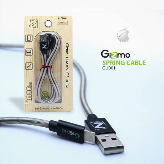 Gizmo Cable iOS USB สายสปริง 1000mm