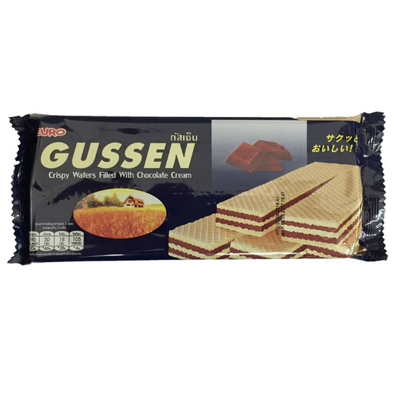 Gussen กัสเซ็น เวเฟอร์สอดไส้ครีม รสช็อกโกแลต ขนาด 80 g. (30 ชิ้น)