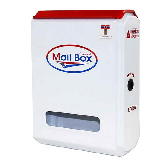 HANABISHI ตู้รับจดหมาย  LT-08W สีขาว