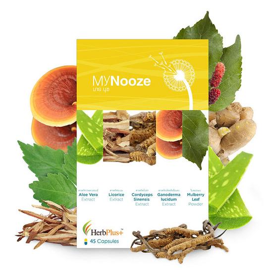 Herb Plus  My Nooze (มายด์ นูซ) สารสกัดจากธรรมชาติบำรุงร่างกาย บรรจุ 45 แคปซูล