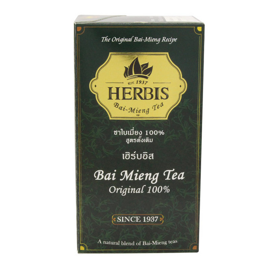 Herbis ชาใบเมี่ยง100% สูตรดั้งเดิม 30กรัม