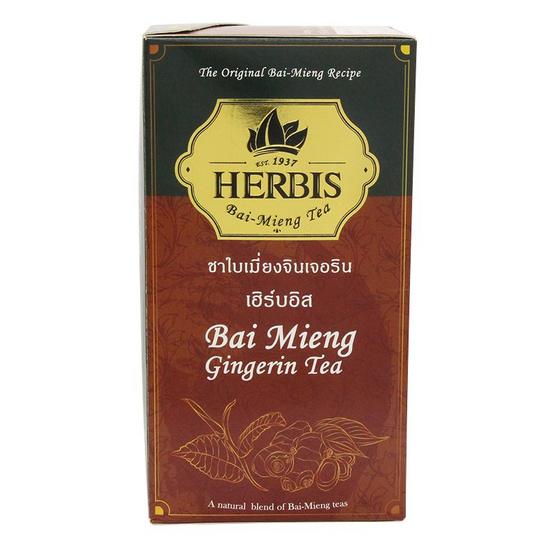 Herbis ชาใบเมี่ยงจินเจอริน 30กรัม