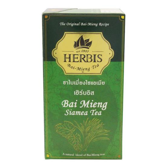 Herbis ชาใบเมี่ยงไซแอเมีย 30กรัม