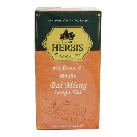 Herbis ชาใบเมี่ยงลองก้า 30กรัม