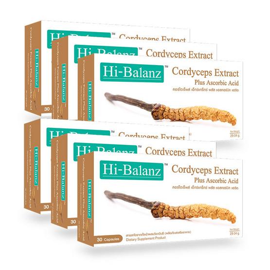 Hi-Balanz Cordyceps Extract Plus Ascobic Acid แพ็ค 6 กล่อง สารสกัดจากถั่งเฉ้า ราชาแห่งสมุนไพรจีน บรรจุกล่องละ 30 เม็ด