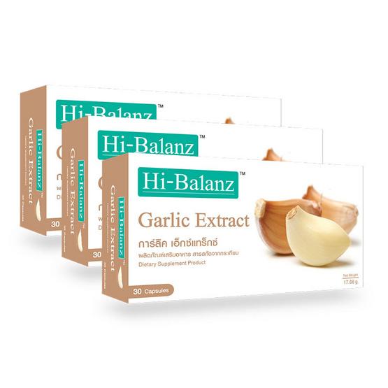 Hi-Balanz Garlic Extract แพ็ค 3 กล่อง ปราศจากกลิ่นฉุนของกระเทียม บรรจุกล่องละ 30 เม็ด