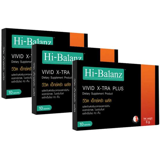 Hi-Balanz Vivid X-TRA Plus L-Carnitine 3 กล่อง (บรรจุกล่องละ 10 แคปซูล)