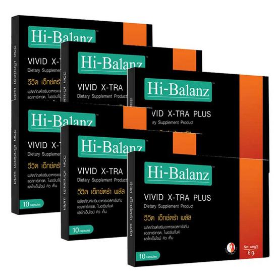 Hi-Balanz Vivid X-TRA Plus L-Carnitine 6 กล่อง (บรรจุกล่องละ 10 แคปซูล)