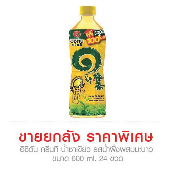 Ichitan อิชิตัน กรีนที น้ำชาเขียว จากใบชาออร์แกนิค รสน้ำผึ้งผสมมะนาว ขนาด 600 ml. (ขายยกลัง) (24 ชิ้น)