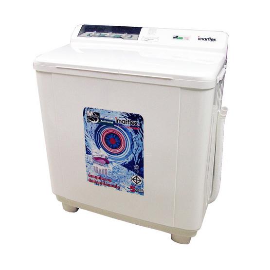 Imarflex เครื่องซักผ้า 2 ถัง WM-991A 9 kg