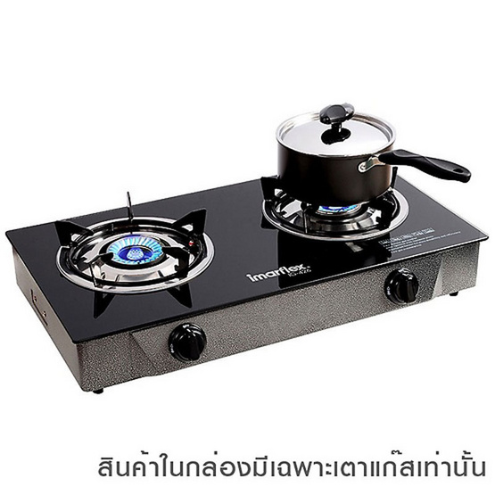 Imarflex เตาแก๊สคู่ (IG-426)