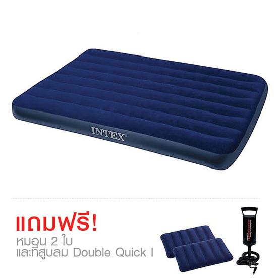 Intex ชุดที่นอนเป่าลมเตียงคู่ควีน 5 ฟุต ฟรี หมอน 2 ใบ และที่สูบลม Double Quick I