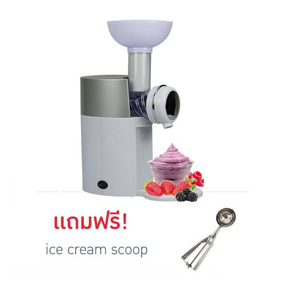 JOWSUA เครื่องทำไอศครีมผลไม้ Fruit Ice cream machine สีขาว