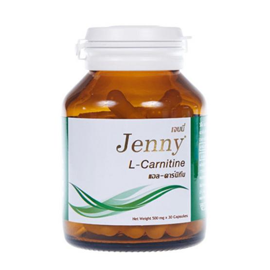 Jenny L-Carnitine เจนนี่ แอล-คาร์นิทีน บรรจุ 30 แคปซูล