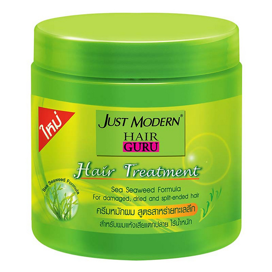Just Modern Tretment Sea Seaweed Formula 500ml.