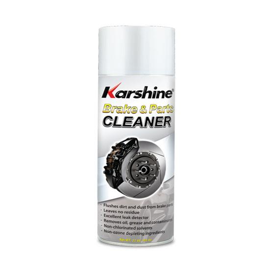 KARSHINE Brake&Parts Cleaner น้ำยาทำความสะอาดเบรกรถยนต์ ขนาด 500 มล.