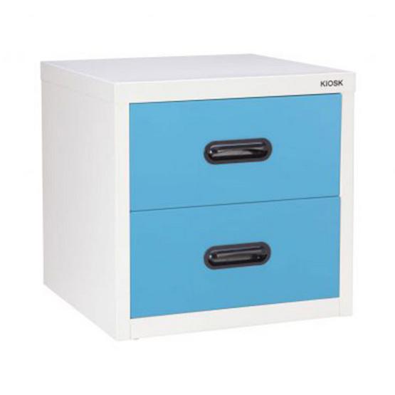 KIOSK-UNI-4 ตู้ 2 ลิ้นชักเล็ก รุ่น Uni-box สี BO-Blue Ocean