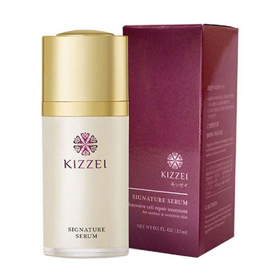 Kizzei Signature Serum 30 ml