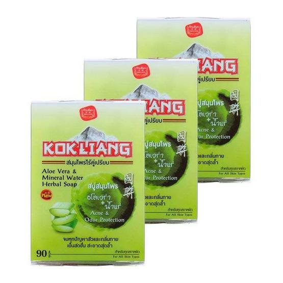 ซื้อ Kokliang Aloe & Mineral Water Herbal Soap 90gx3