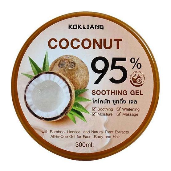 ซื้อ Kokliang Coconut Soothing Gel 95% 300ml