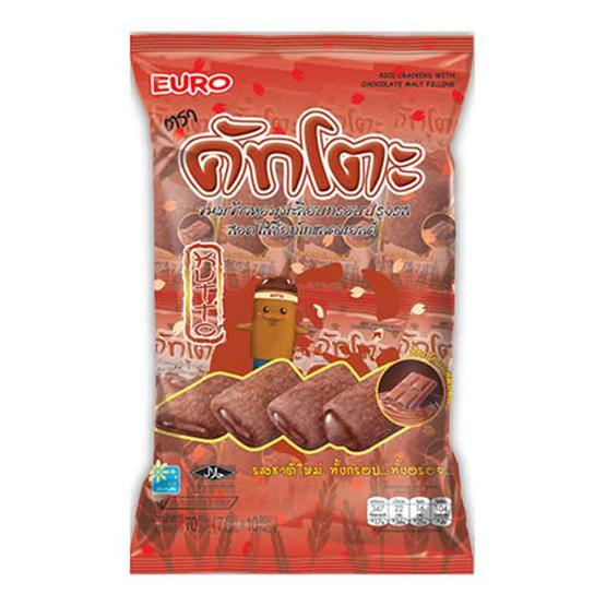 Kutto คัทโตะ ขนมข้าวหอมมะลิอบกรอบปรุงรส สอดไส้ช็อกโกแลตมอล์ต ขนาด 70 g. (6 ชิ้น)