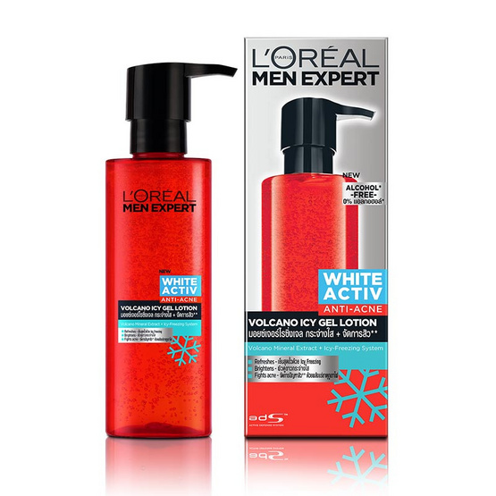 LOREAL MEN EXPERT WHITE ACTIVE VOLCANO ICY LOTION 120 ML.