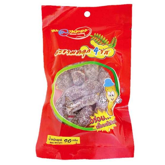 Lanthong ลานทอง มะขามคลุก 4 รส ขนาด 110 g. (4 ชิ้น)