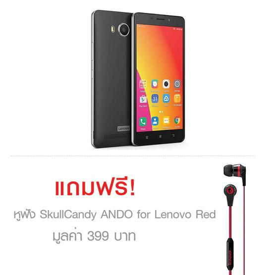 Lenovo Phone A7700
