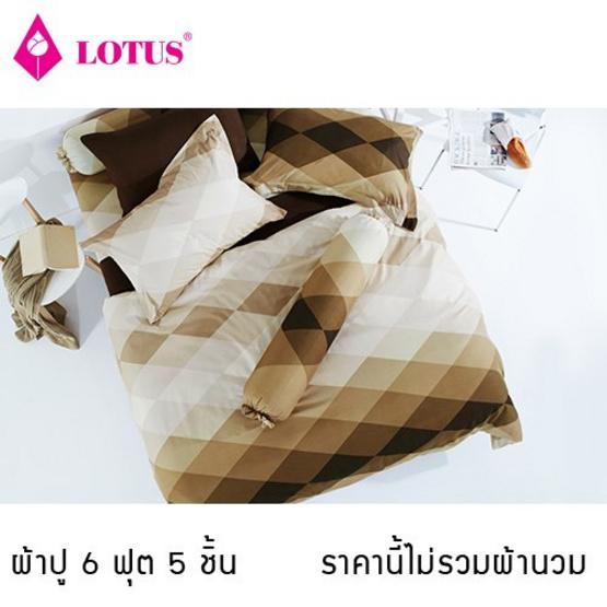 Lotus รุ่น Impression ผ้าปูที่นอน 6 ฟุต 5 ชิ้น  LI-SD-11D