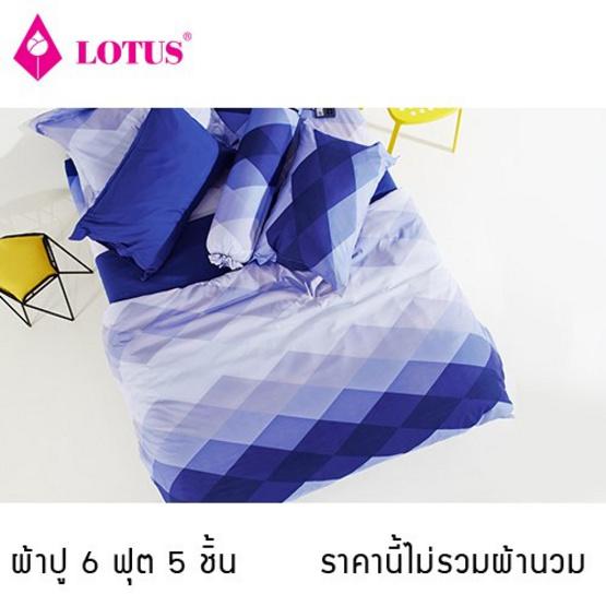 Lotus รุ่น Impression ผ้าปูที่นอน 6 ฟุต 5 ชิ้น  LI-SD-16D