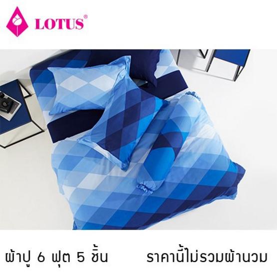 Lotus รุ่น Impression ผ้าปูที่นอน 6 ฟุต 5 ชิ้น  LI-SD-22D