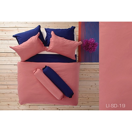 Lotus รุ่น Impression LI-SD-019 ผ้าปูที่นอน 3.5 ฟุต 3 ชิ้น + ผ้านวม 70x90