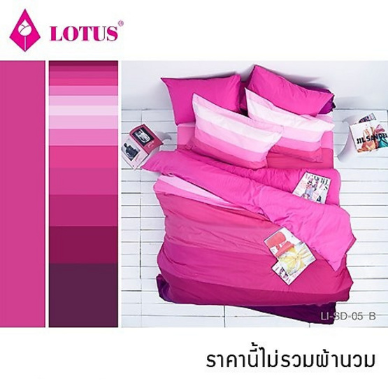 Lotus รุ่น Impression ผ้าปูที่นอน ลาย Stripies 3.5ฟุต 3ชิ้น LI-SD-05B