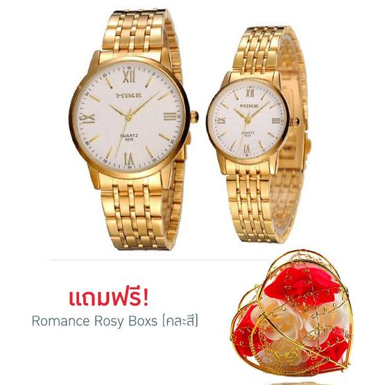 MIKE นาฬิกาข้อมือคู่รัก รุ่น M-8235 สายสแตนเลสสีทอง หน้าปัดสีขาว