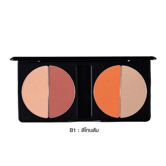 MTI Blush On Palette Sign Collection 22g. #B1 สีโทนส้ม