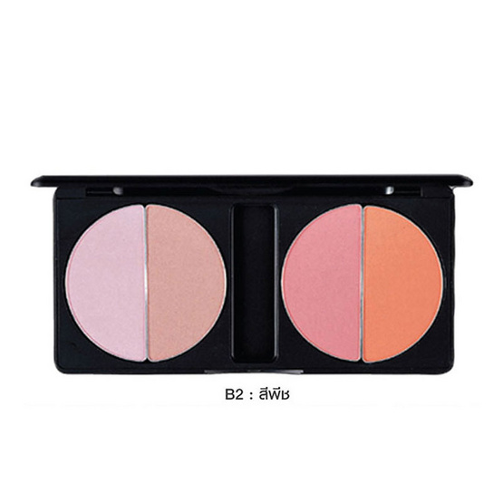 MTI Blush On Palette Sign Collection 22g. #B2 สีพีช